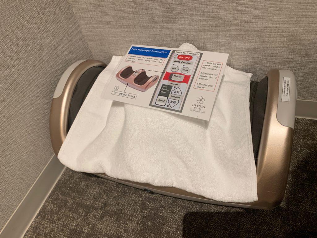 銀座  露天の湯  日和ホテル東京銀座EASTの客室のフットマッサージャー