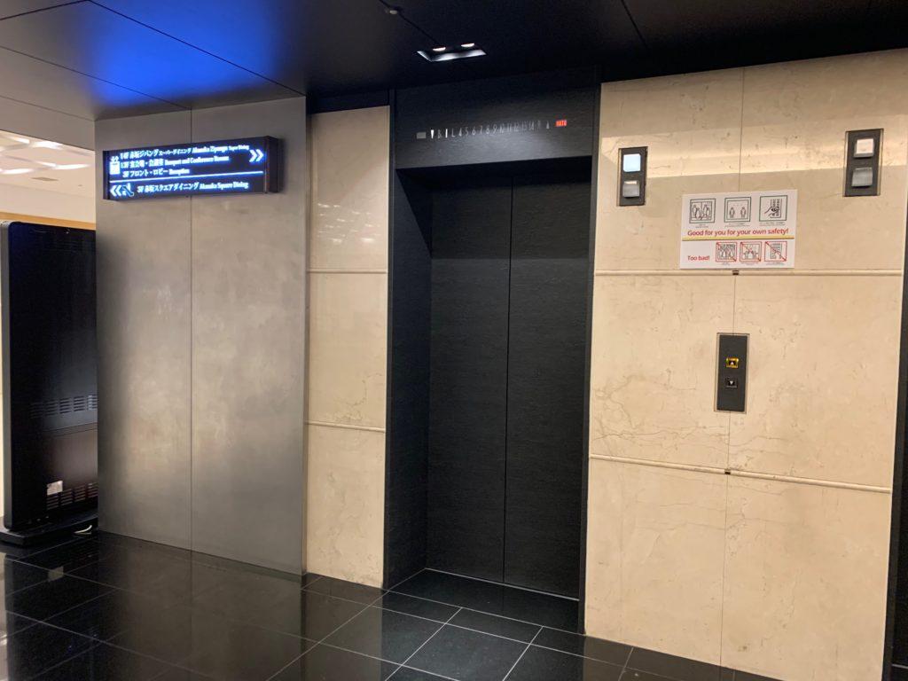 赤坂エクセルホテル東急のエレベーターホール
