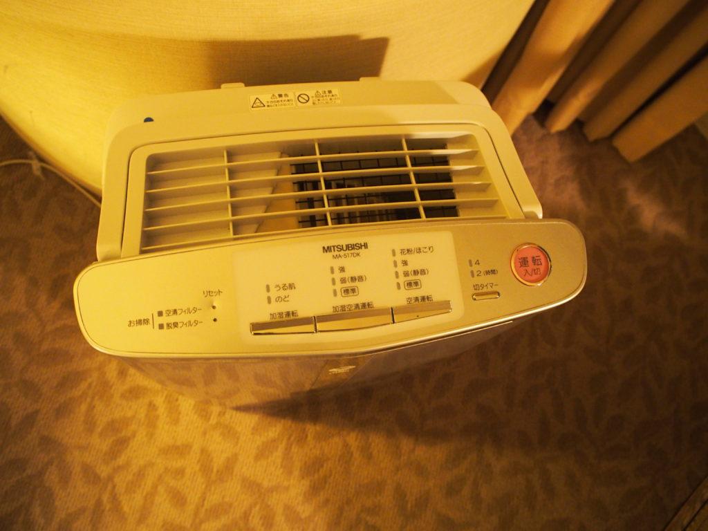 横浜ロイヤルパークホテル『コーナーツインルーム』の加湿器