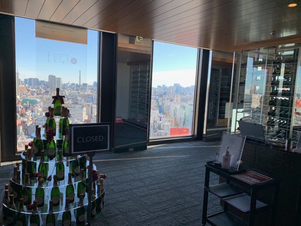新宿プリンスホテル最上階25階の 和風ダイニング&バー FUGA(風雅)